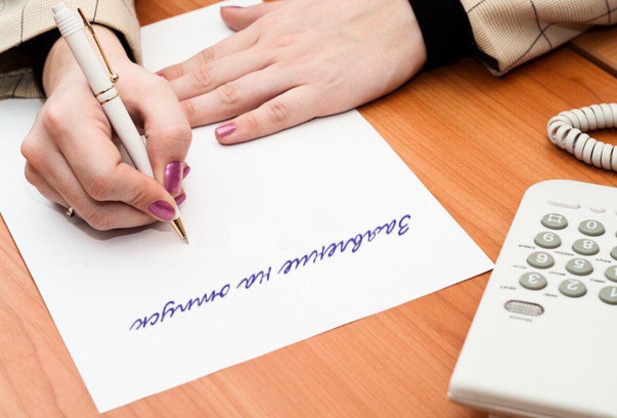 Как можно разбить отпуск по трудовому кодексу: достижение соглашения