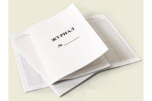 Журнал регистрации приказов на предприятии