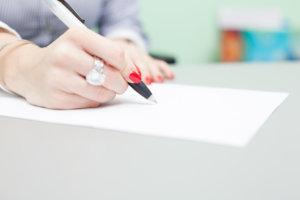 Оформление выплаты: документы