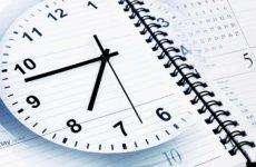График работы по 12 часов в день: образец оформления