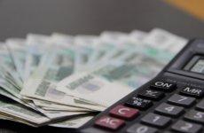 Приказ о начислении заработной платы: образец, составление