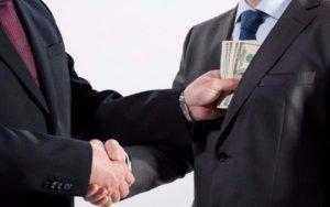 Увольнение в связи с утратой доверия: основания