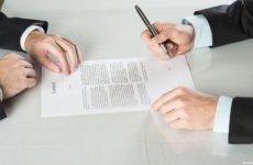 Трудовое соглашение с физическим лицом: бланк, процедура заключения