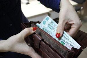 Оплата стажировок: как происходит