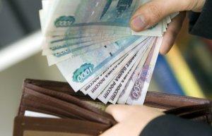 Тринадцатая зарплата: обязательность выплаты, упоминание в законодательстве