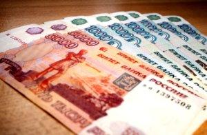 Заработная плата и компенсационные выплаты