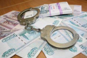 Увольнение за хищение и растрату: трудовое законодательство