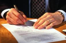 Какие правила нужно соблюдать при оформлении трудового договора
