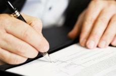 Что является локальным нормативным правовым актом на предприятии