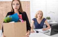 Нужна ли отработка, если увольнение работника осуществляется на испытательном сроке
