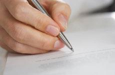 Как писать рекомендательное письмо: назначение и образец