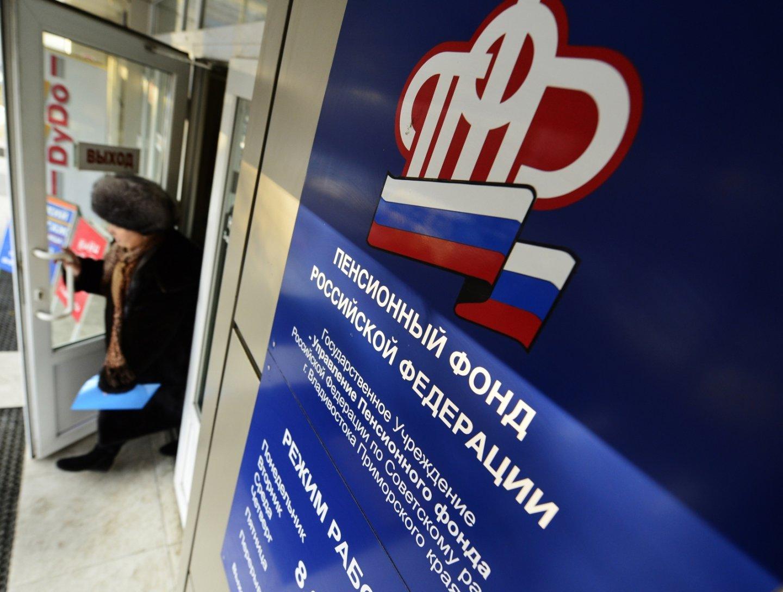 Отчисления в Пенсионный фонд РФ: сколько нужно уплатить с зарплаты