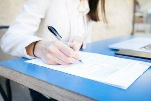 Справка о доходах для ПФР: как оформить