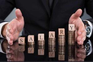 Какие начисления включает зарплата
