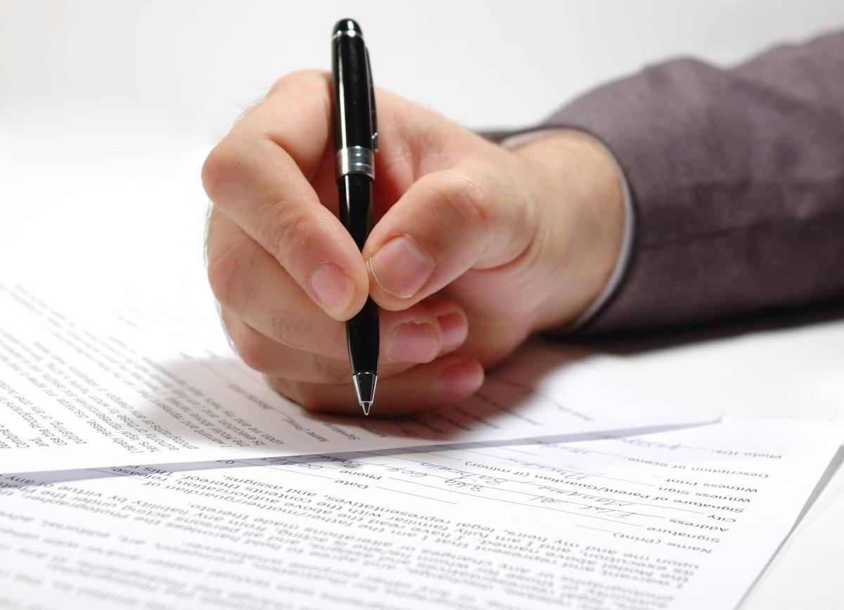 Составление и подача служебной записки о прогуле работника