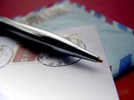Как передать рекомендательное письмо