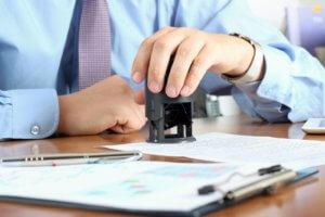 Срок действия штатного расписания