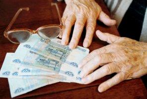 Пенсии: формула расчета