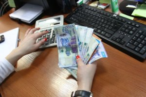 Пенсионные взносы: порядок уплаты