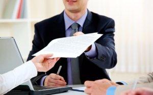 Документальное оформление - важный этап увольнения
