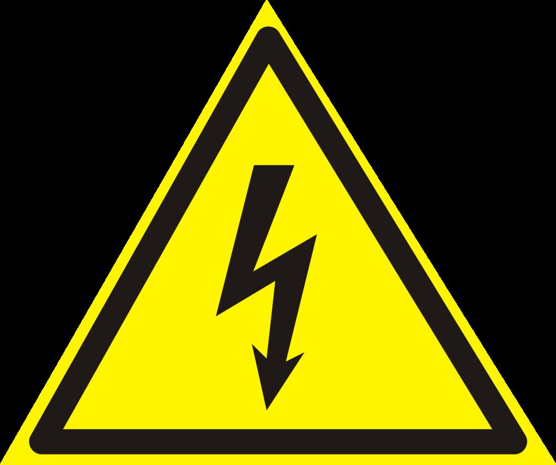 Первая группа электробезопасности неэлектротехническому персоналу