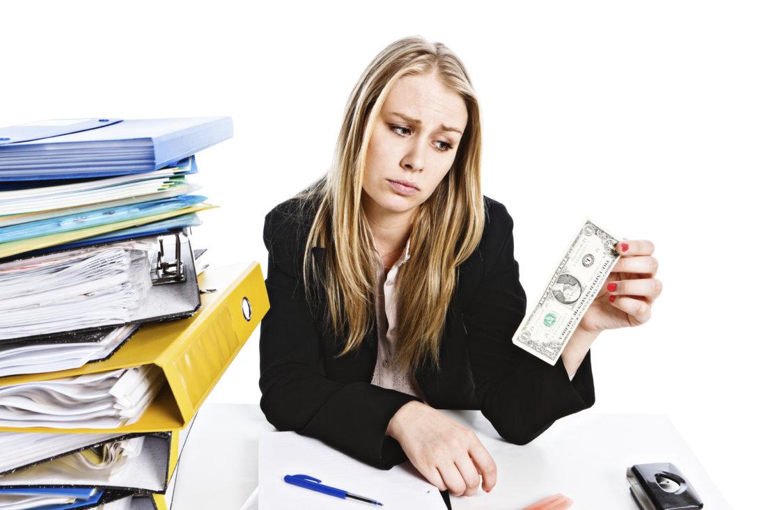 Как оформить изменение оклада сотрудника в связи с уменьшением