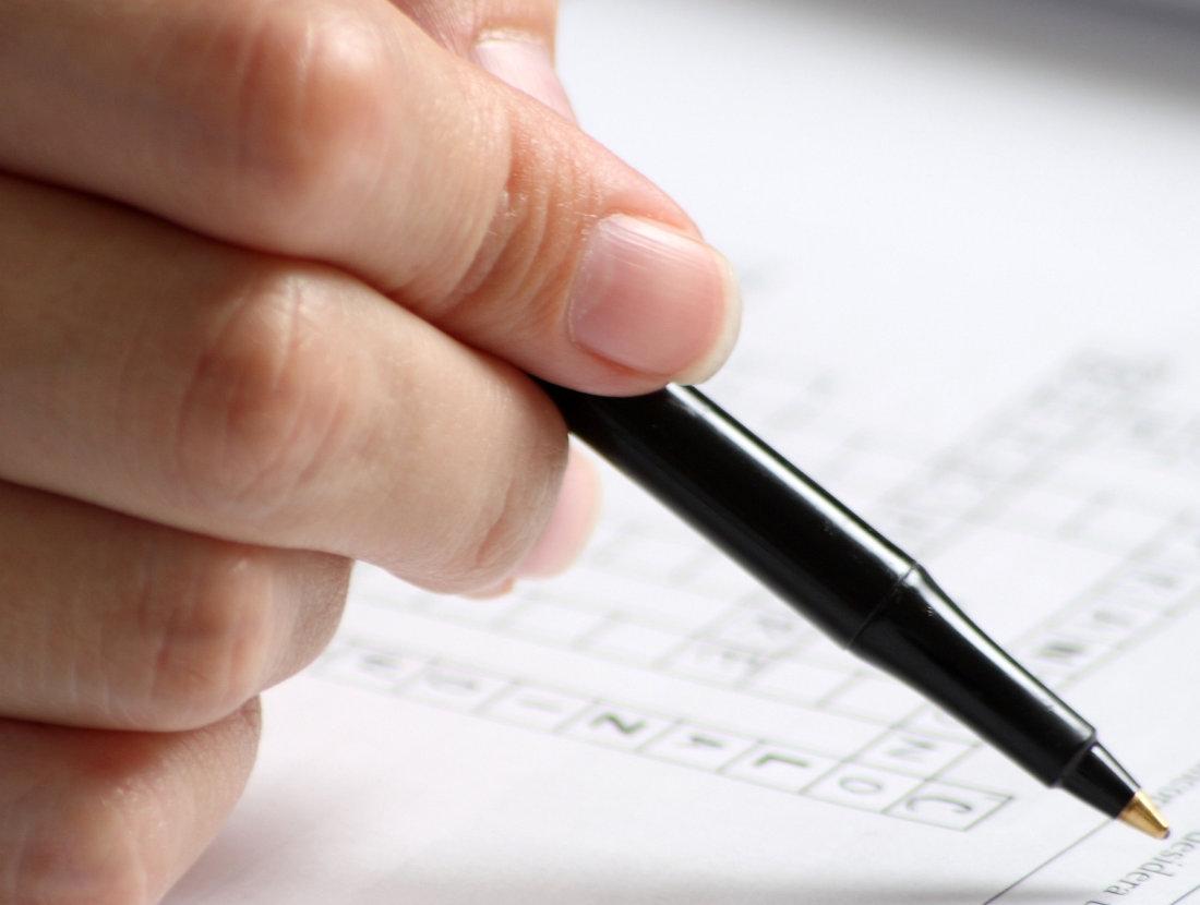 Шаблон заявления на увольнение: общие правила