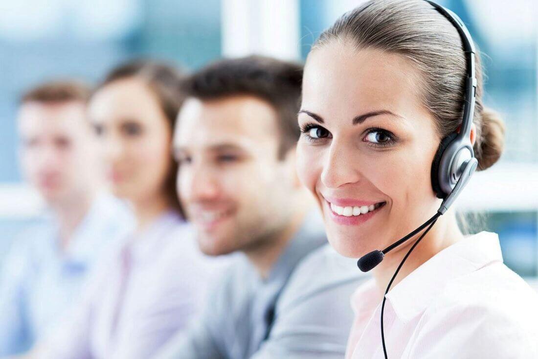Консультация трудовой инспекции: порядок