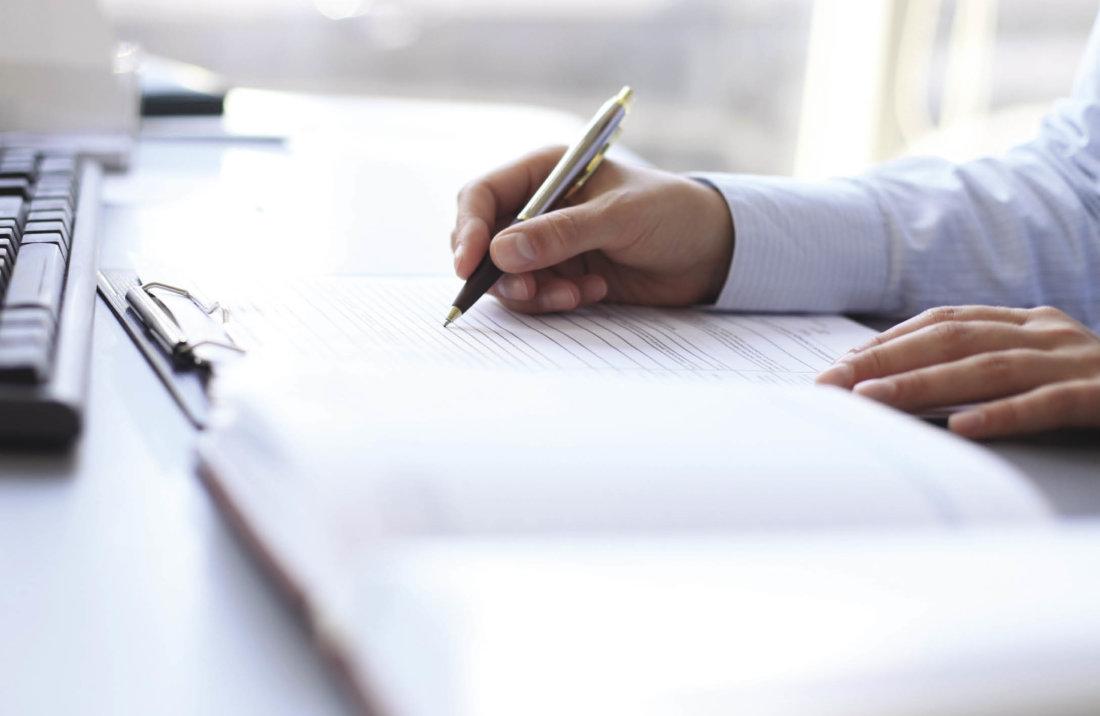 Периодичность проверки знаний по охране труда: протокол