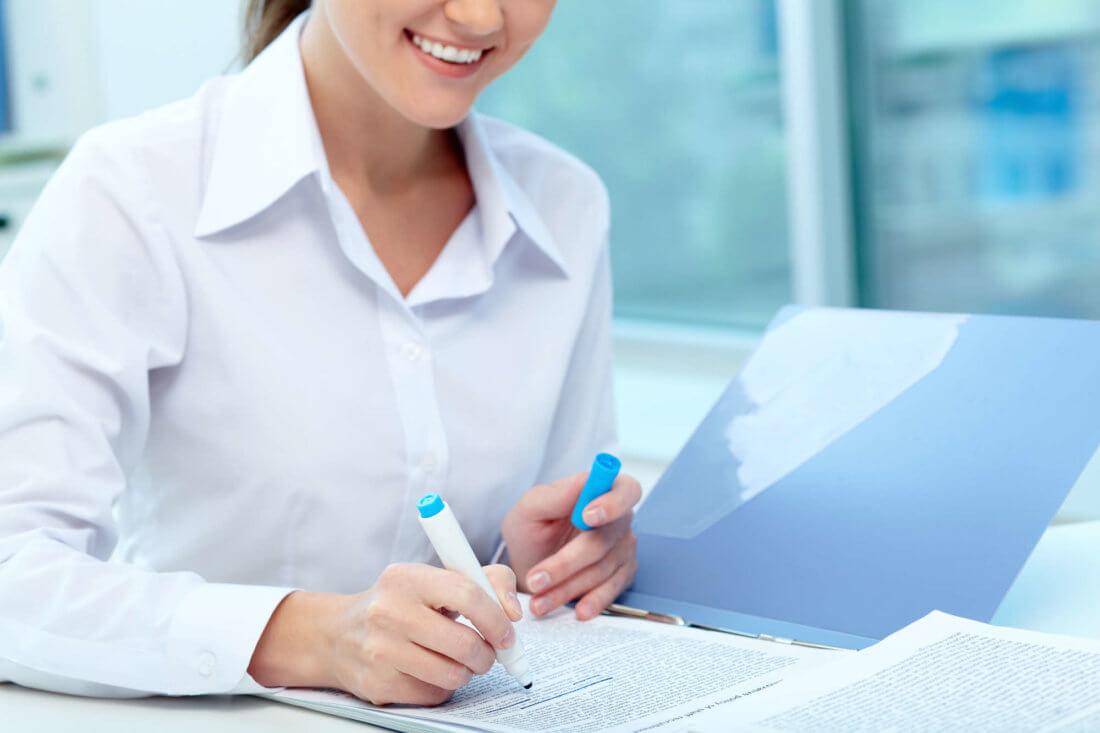 Образец положения о стажировке вновь принятых работников и его основные положения