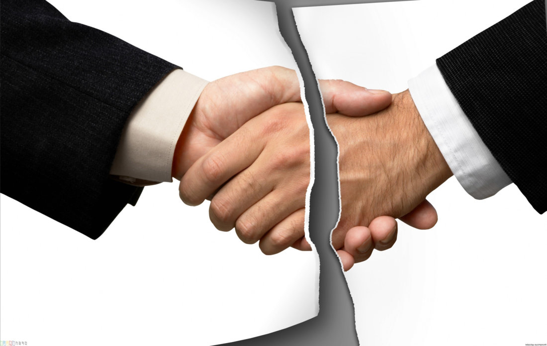 Шаблон заявления на увольнение по соглашению сторон