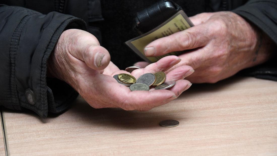 Рабочий стаж для получения пенсии в России: минимальный срок