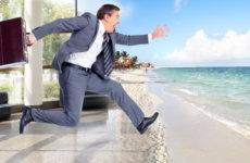Что такое рабочее время: определение, учет и особенности оплаты