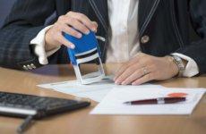 Как оформить изменение оклада сотрудника — порядок и рекомендации