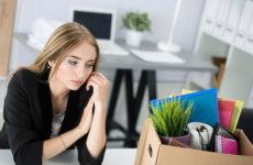 Сколько отрабатывать при увольнении по собственному желанию: правила, алгоритм процедуры