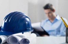 Положение о службе охраны труда и его основные задачи