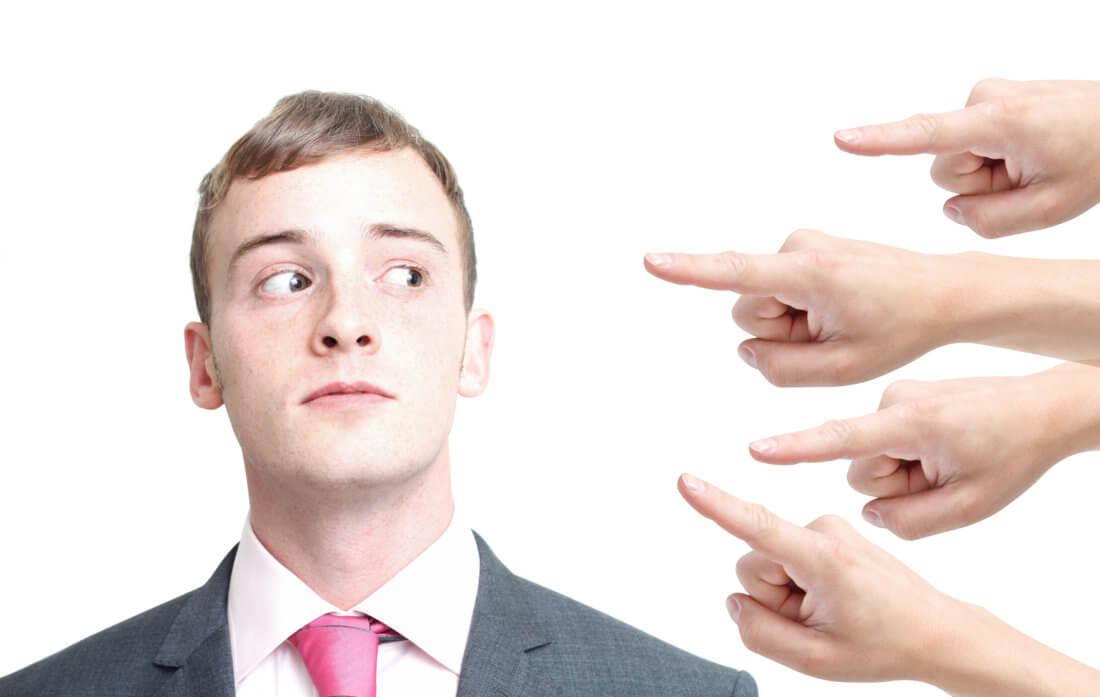 Виды ответственности за нарушение требований охраны труда: дисциплинарная