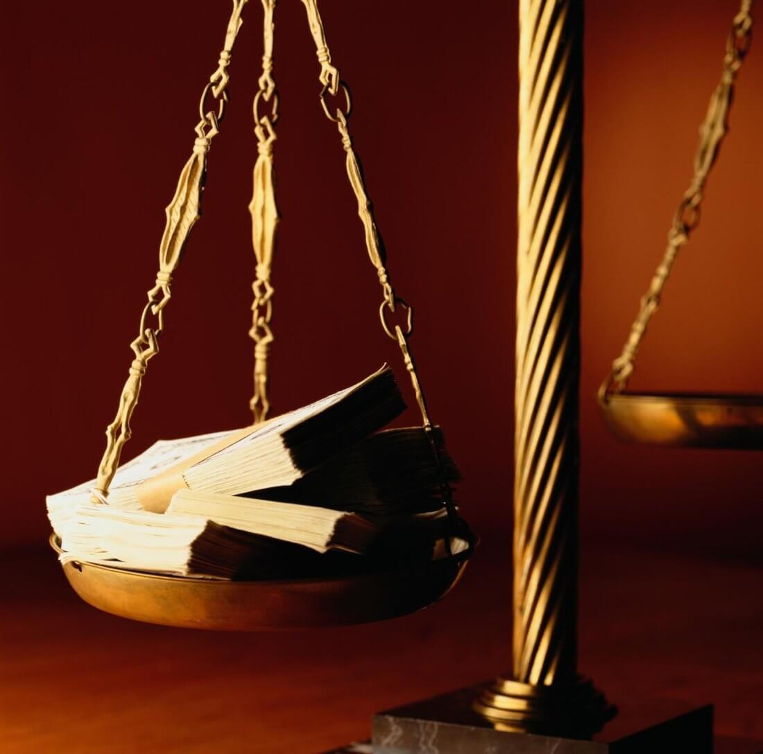 Виды ответственности за нарушение требований охраны труда и законодательство