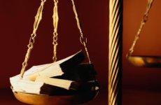 Виды ответственности за нарушение требований охраны труда и порядок их применения