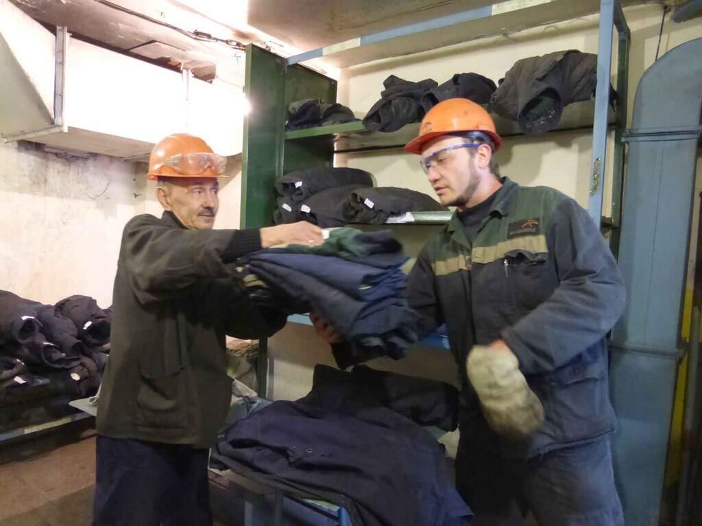 Средства индивидуальной защиты и порядок их использования сотрудниками