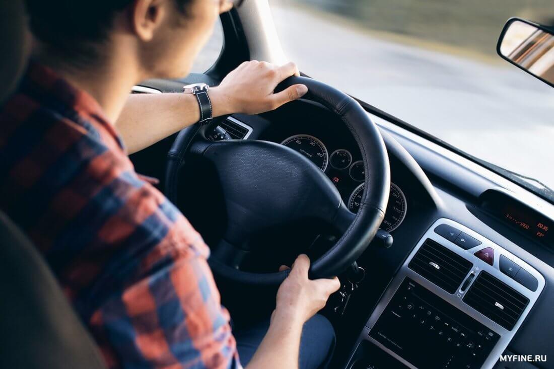 Как закрепить за сотрудником автомобиль