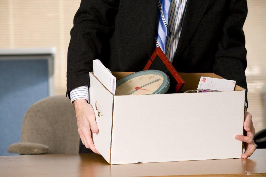 Порядок увольнения в законе