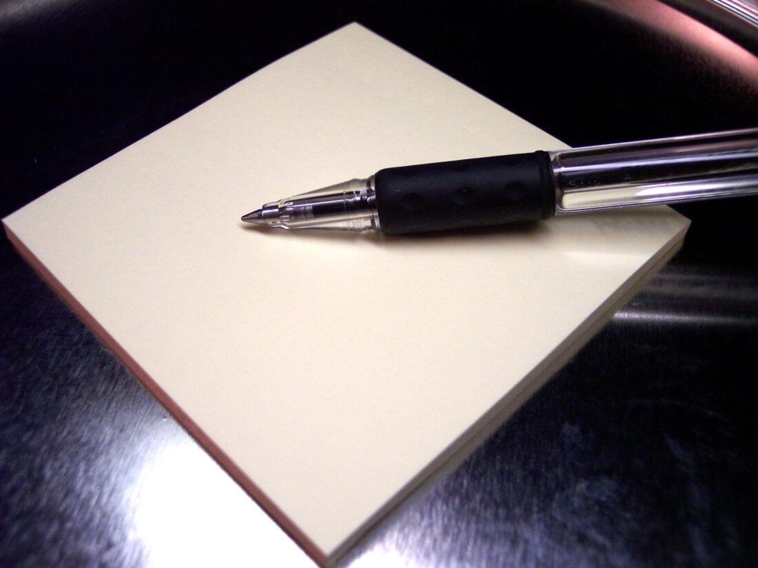 Как заполнить заявление о приеме на работу