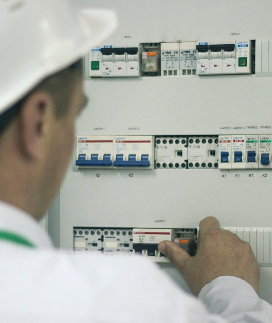 Назначение приказа на ответственного за электрохозяйство