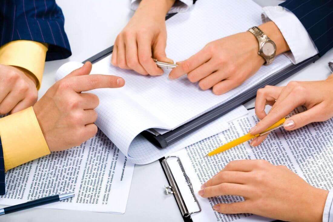 Порядок обжалования приказа о наложении дисциплинарного взыскания