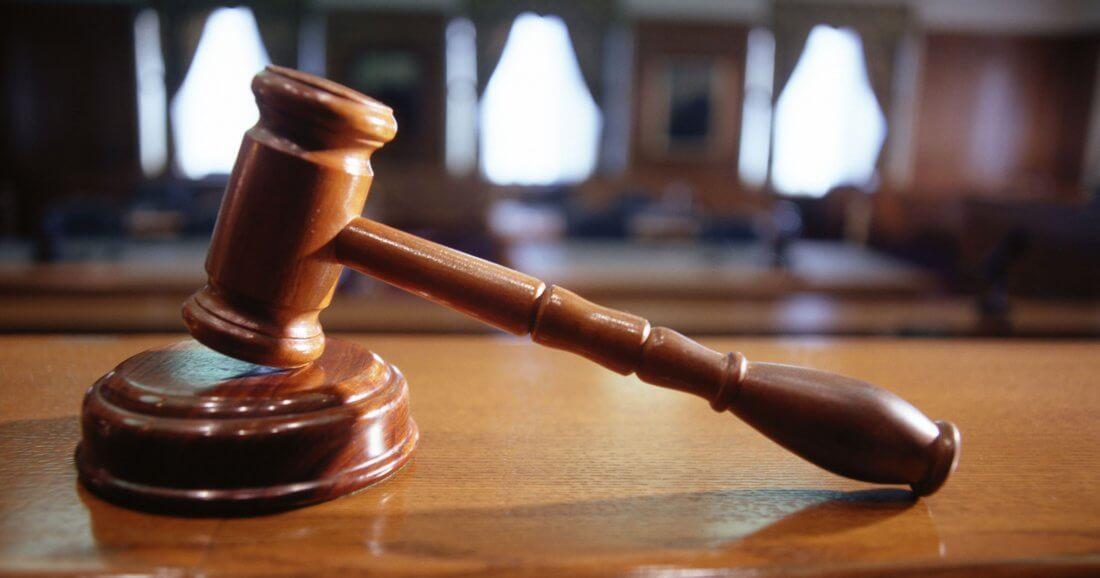 Несогласие с приказом о наложении дисциплинарного взыскания