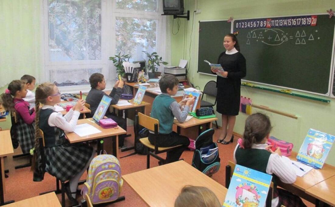 Что такое эффективный контракт с педагогом?