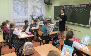 Законодательство об эффективном контракте с учителем