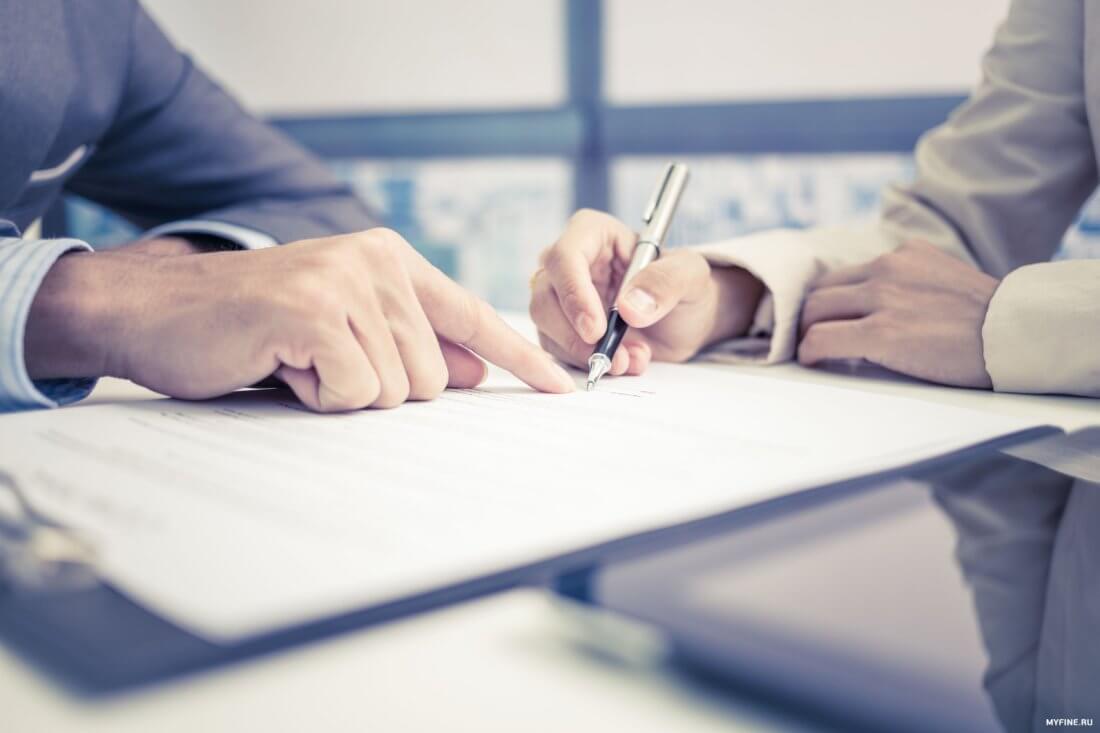 Документирование поощрений и наказаний