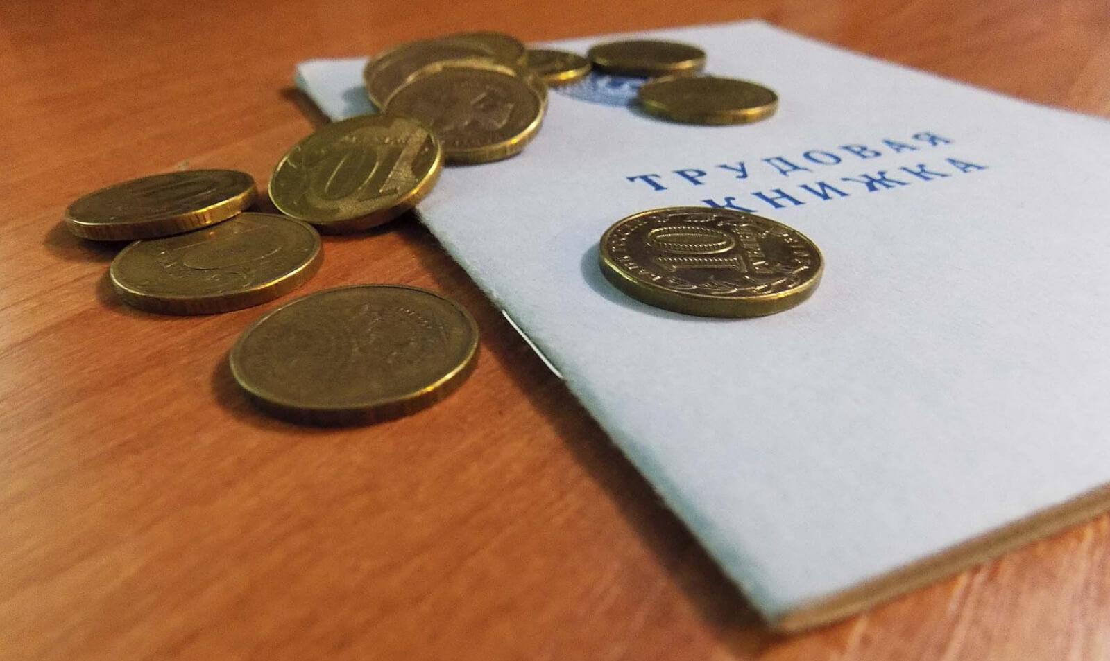 Как получить пособие по безработице и как рассчитать его размер
